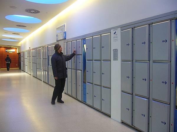 Онлайн регистрация на рейс  Аэропорт Сургут SGC