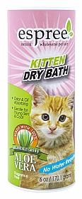 Kitten Dry Bath - Kitten Dry Bath