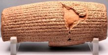 The decrees Cyrus made on human rights were inscribed in the Akkadian language on a baked-clay cylinder.