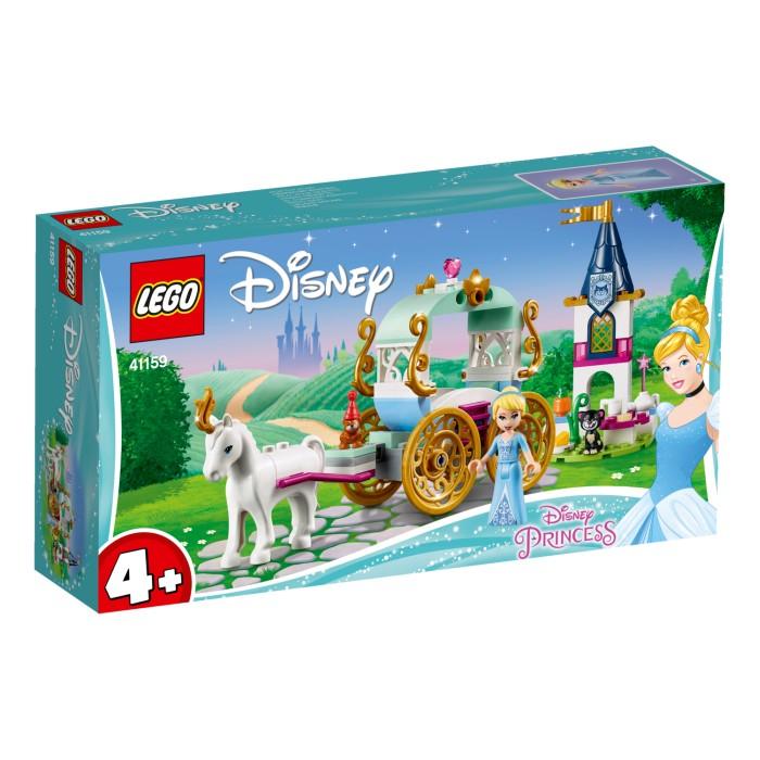 lego-disney-princess-41159-askungens-vagnfard-0