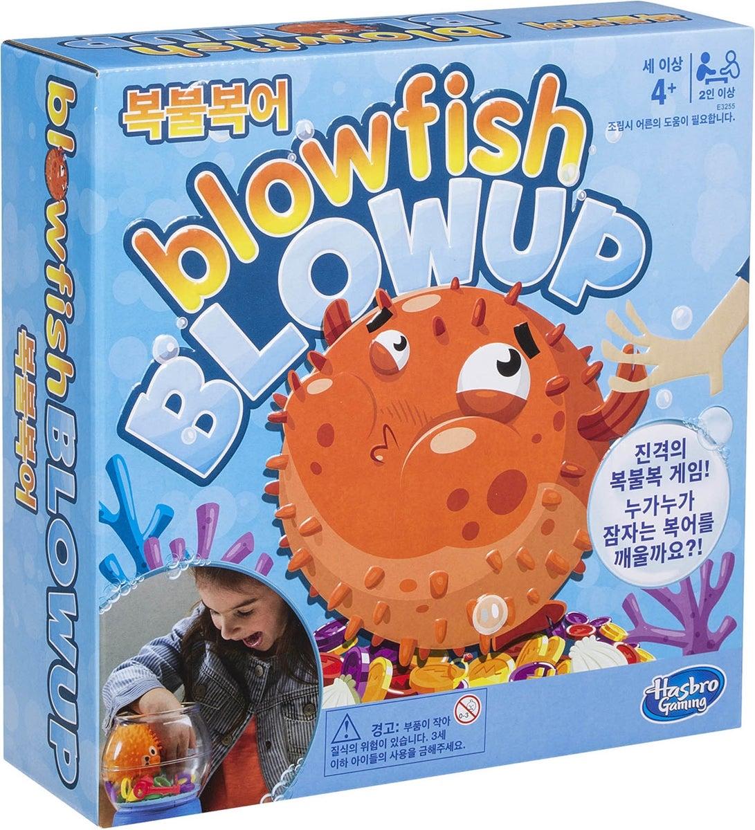 Hasbro_Spel_Blowfish_Blowup
