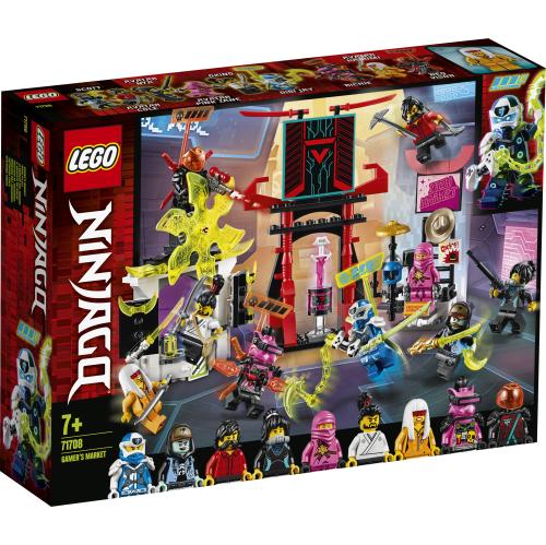71708_Lego_Ninjago_box1_v29