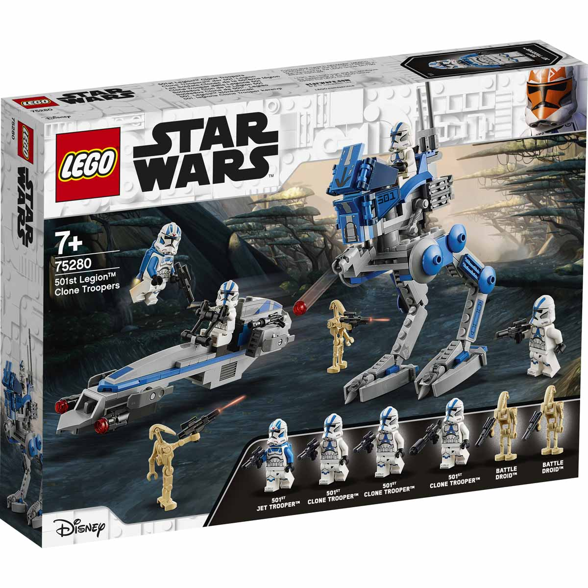 lego-star-wars-75280-501st-legion-clone-troopers (1)