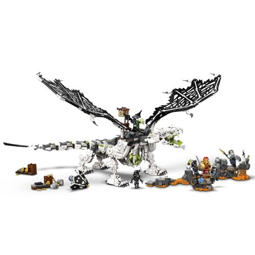 71721-lego-ninjago-dinomin-