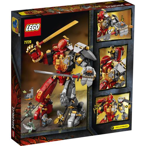 71720-lego-robot-