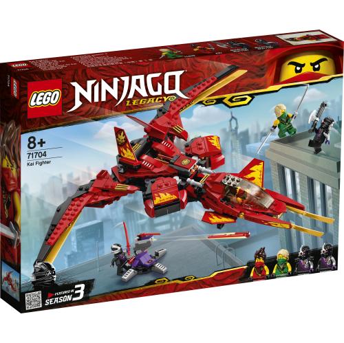 71704-lego-ninjago-