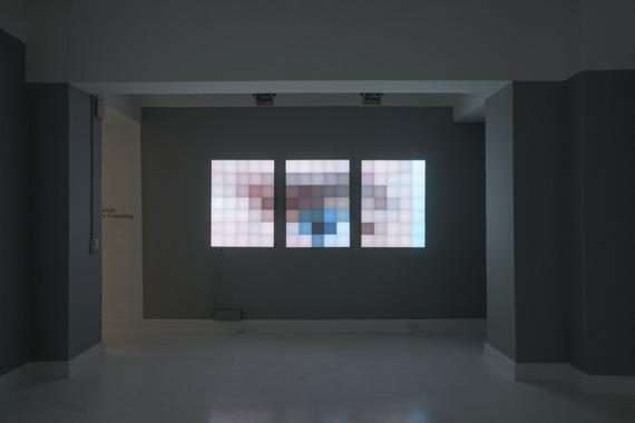 LED-objekt. 200 x 71 x3 cm