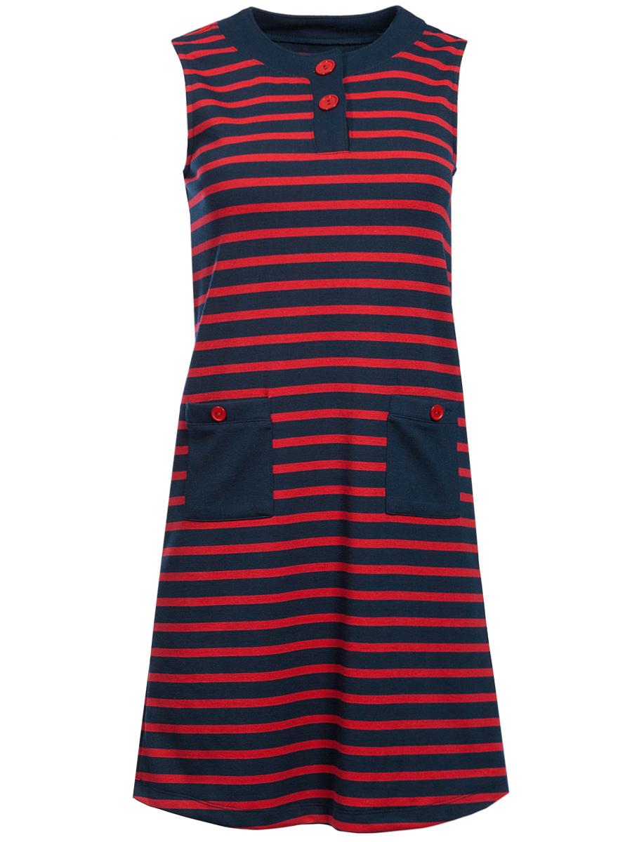 Tant Sofia-Nana dress, Mme YeYe