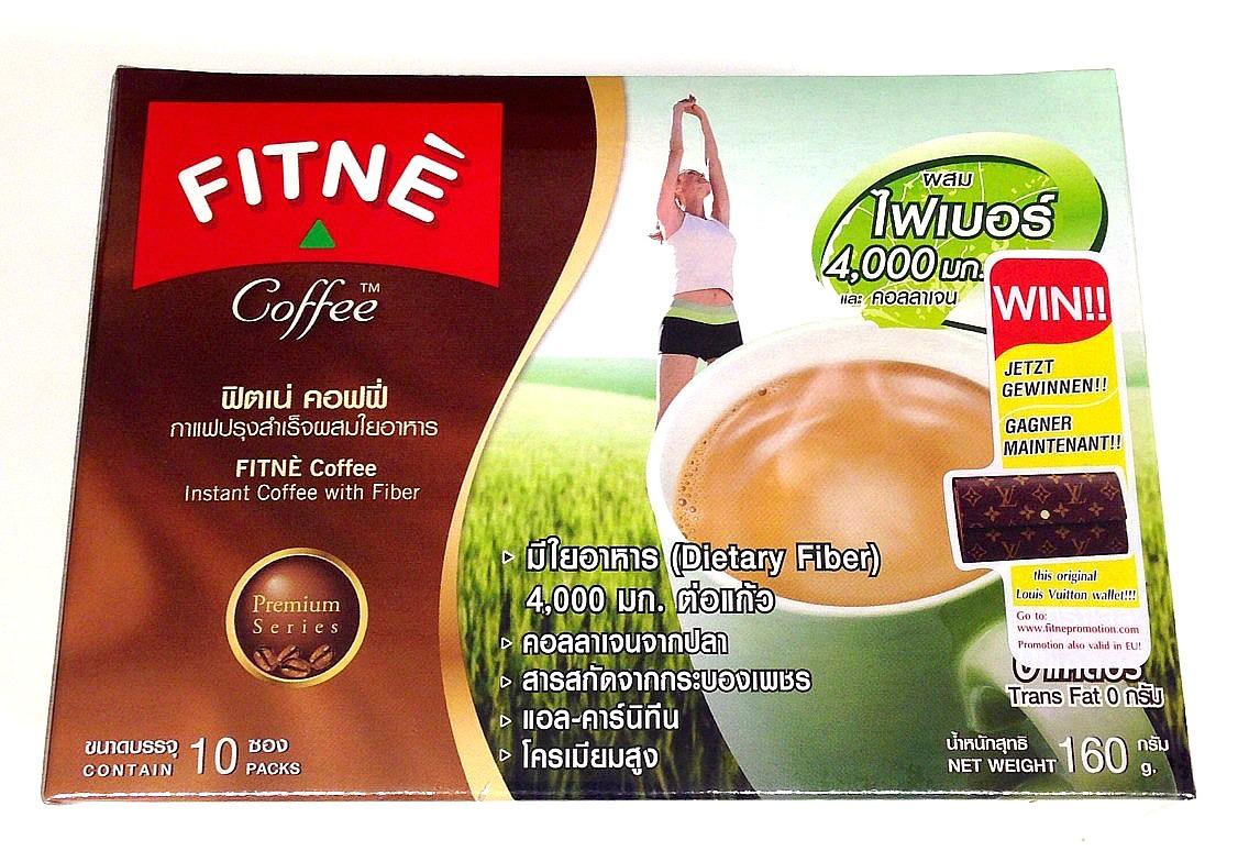Fitne Coffee With Fiber Box