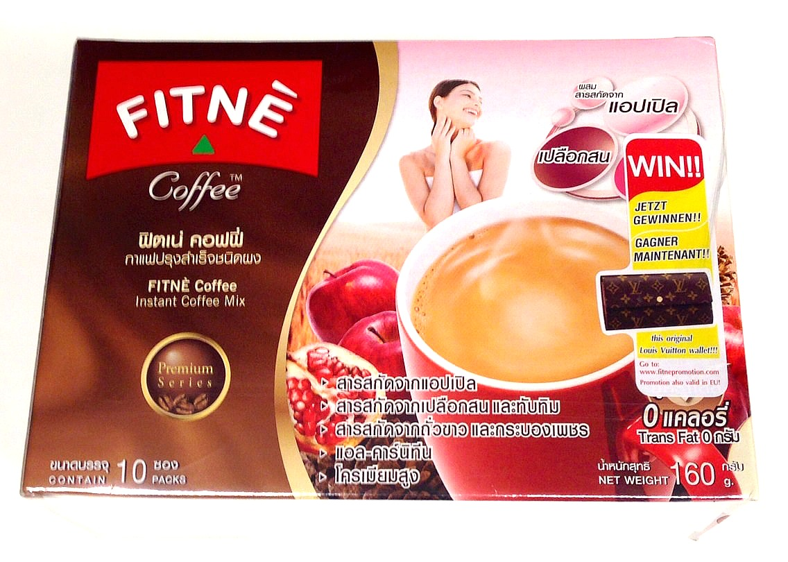 Fitne Coffee With Apple Box