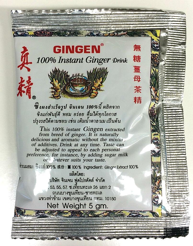 Gingen 100% Ginger