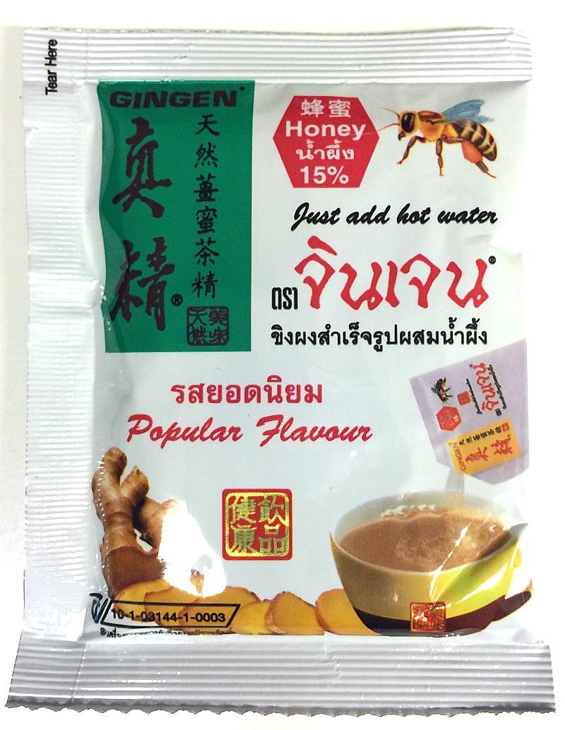Gingen With Honey Popular