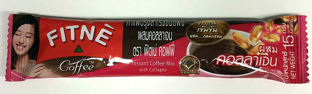 Fitne 3 in 1 Coffee With Collagen