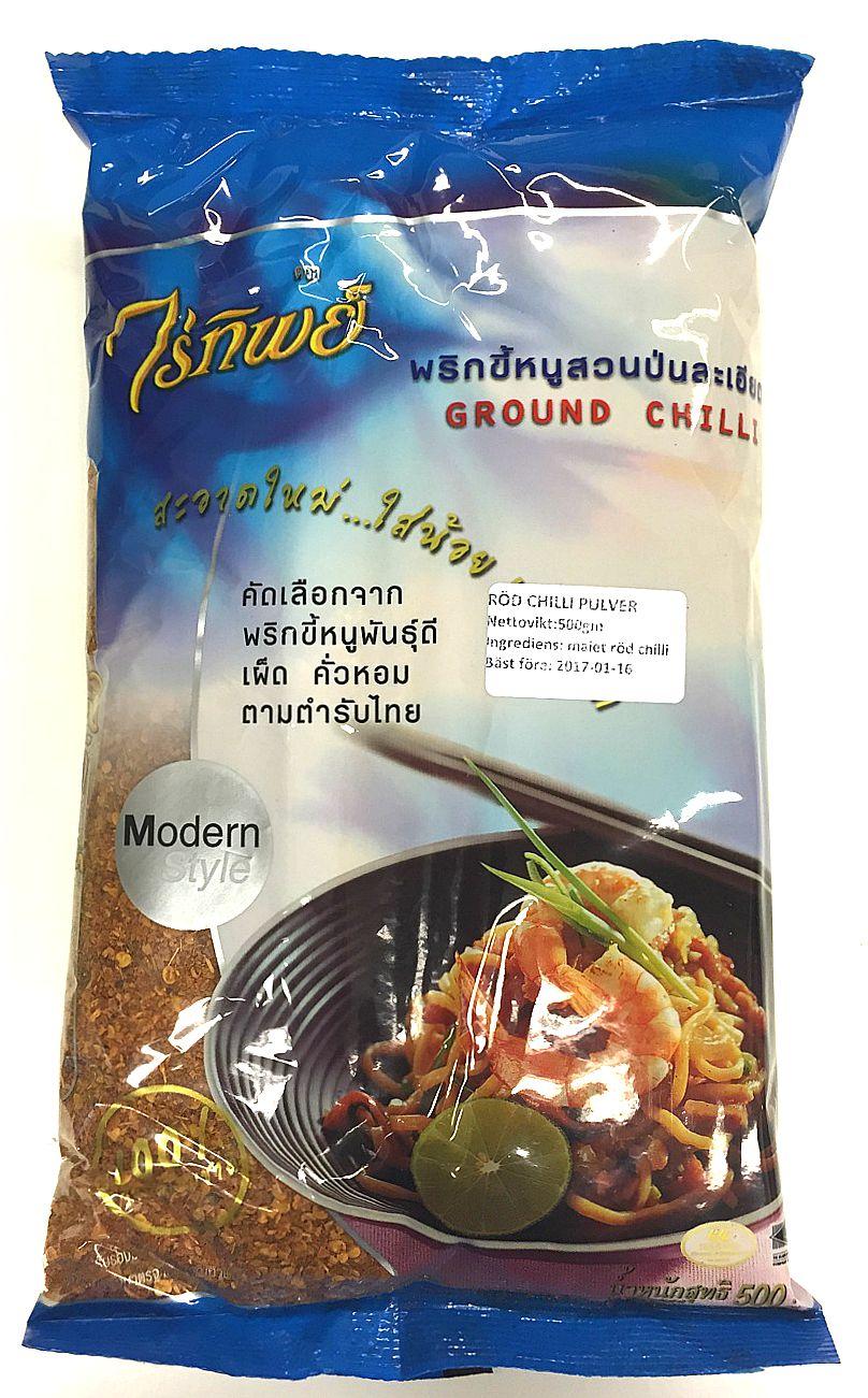 Raitip Chilli Powder 500g