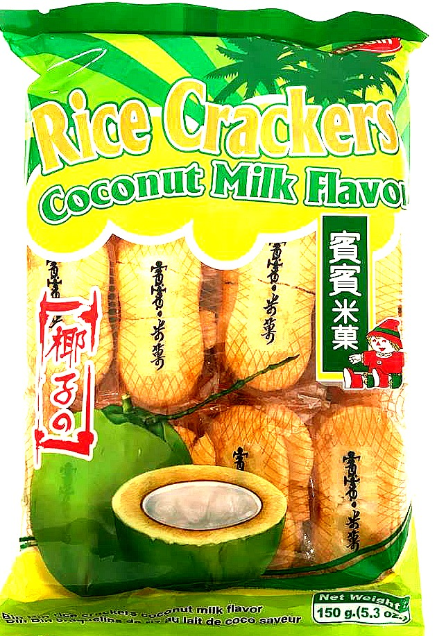 Bin Bin Rice Cracker Coconut Milk