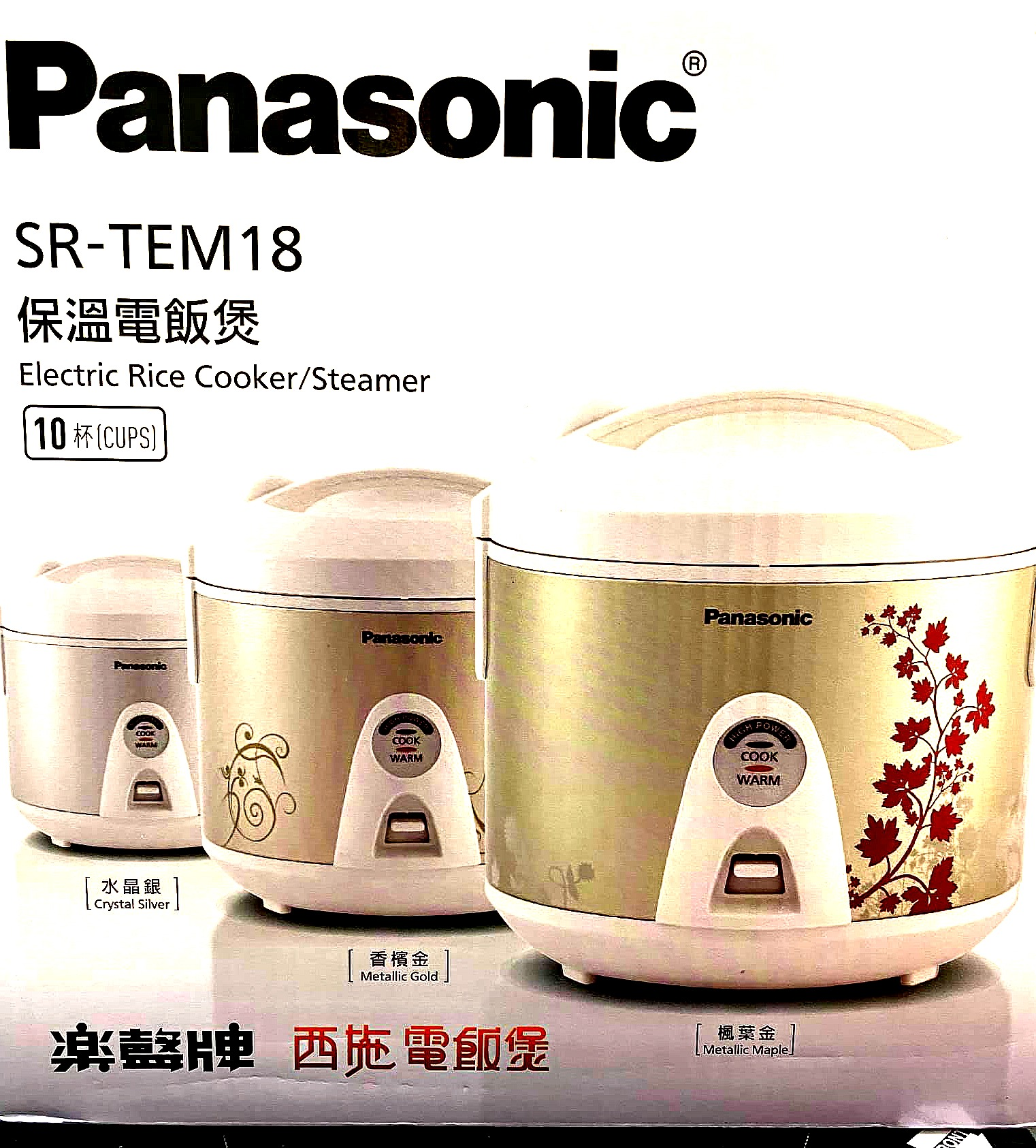 Rice Cooker & Streamer 1,8L Panasonic