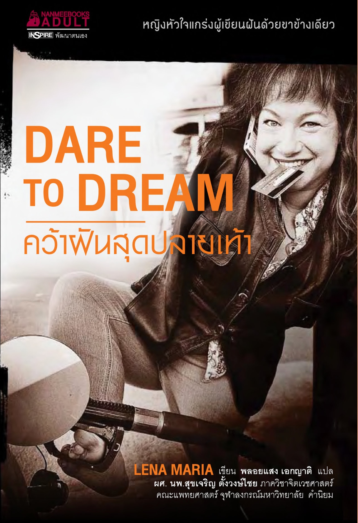 Dare To Dream Thailand