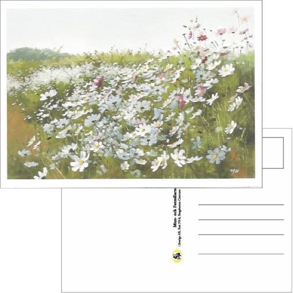 Vykort Blommande rosenskäror