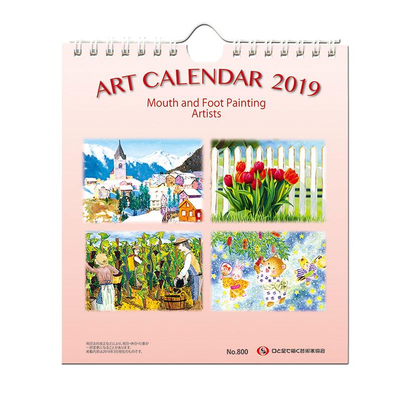 2019 kalender Japan