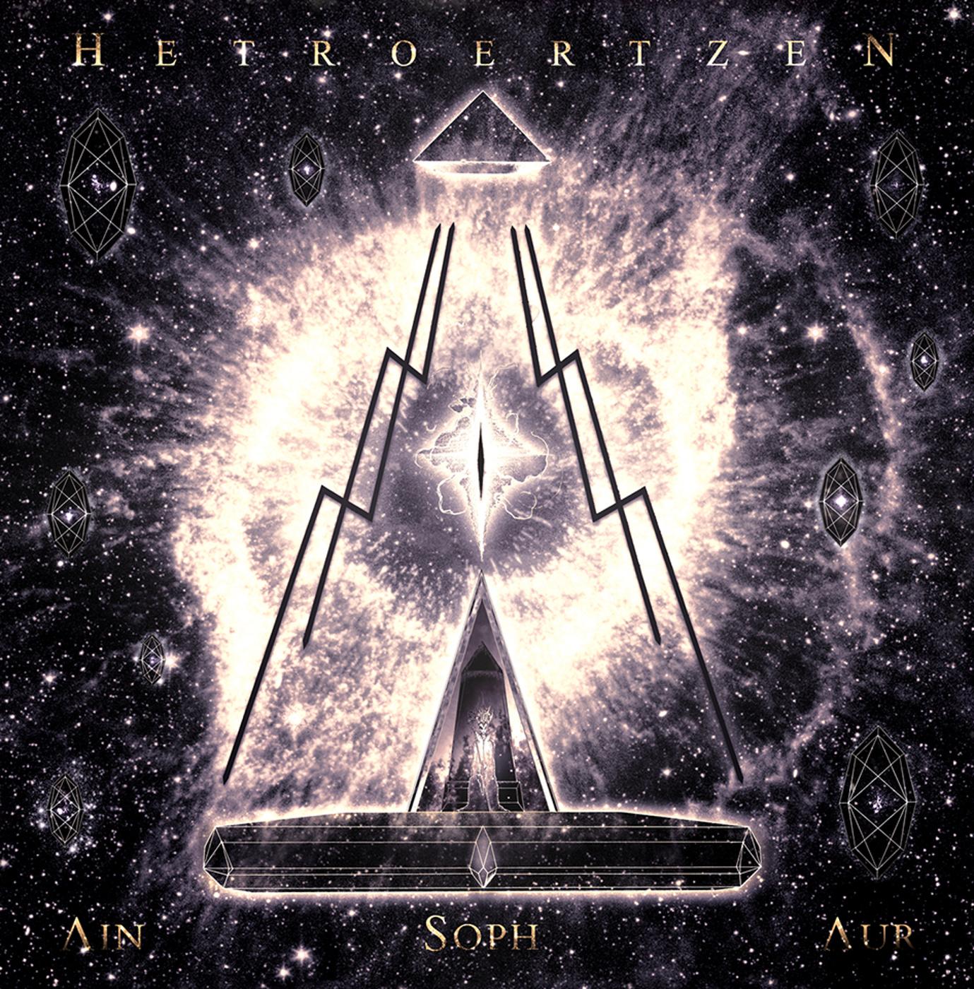 Ain-Soph-Aur-cover art