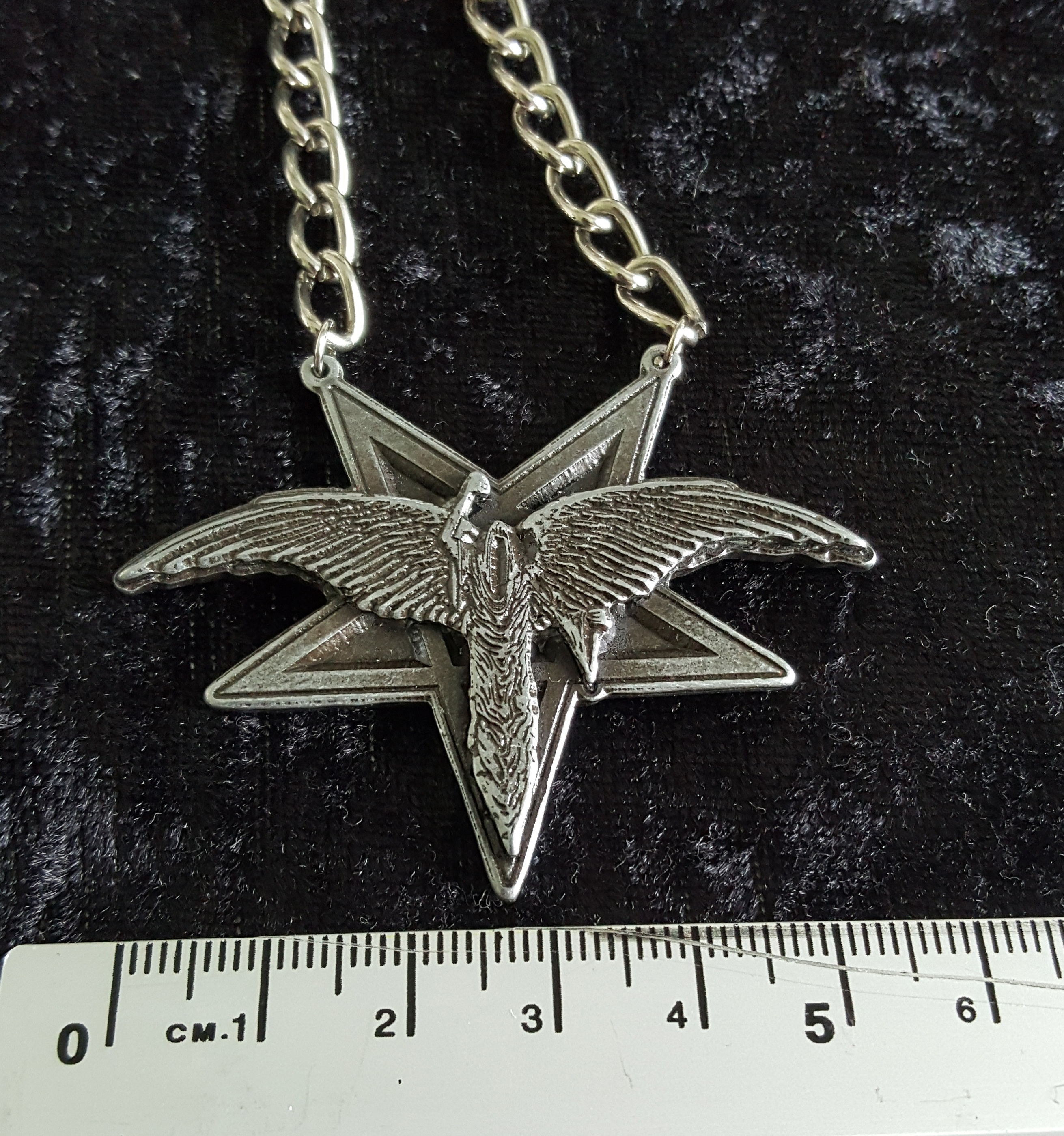 HETROERTZEN - Uprising of the Fallen - ltd. pendant