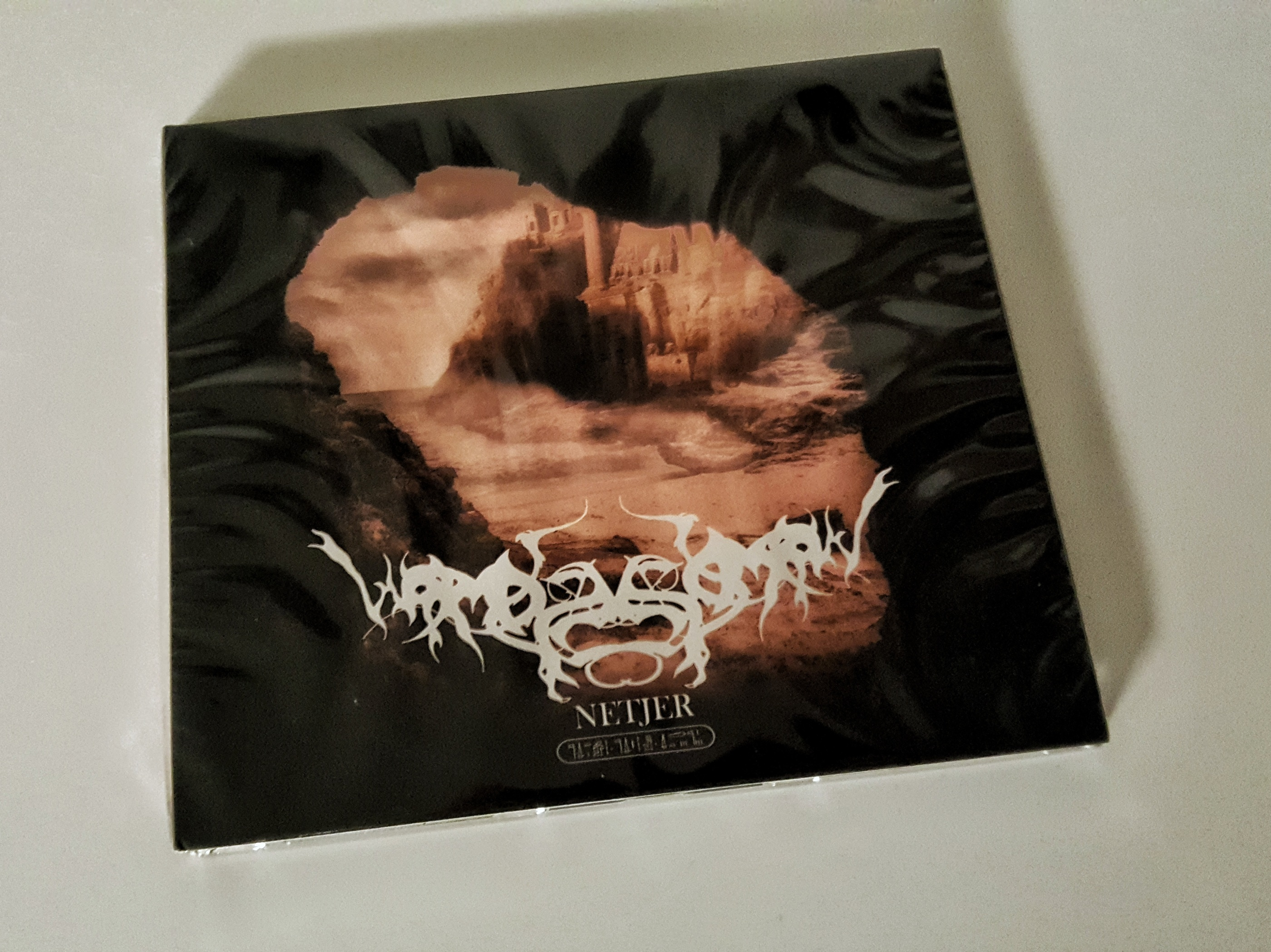 WORMS OF THE EARTH - Netjer Digipack CD