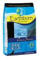 EARTHBORN HOLISTIC OCEAN FUSION - Earthborn holistic ocean fusion 2.5kg