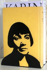 författarbokstöd-KarinBoye