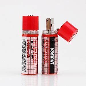Batteri 2
