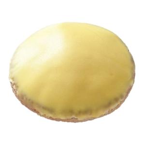 Citronbiskvi lyx