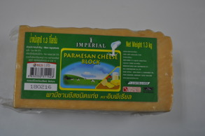 Parmesan cheese - Parmesan cheese 300 gr