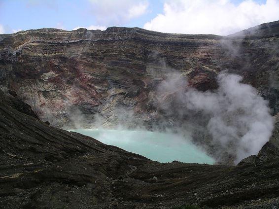 Vulkanen Aso