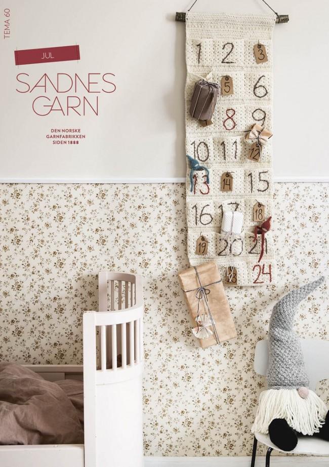 Sandnes 60