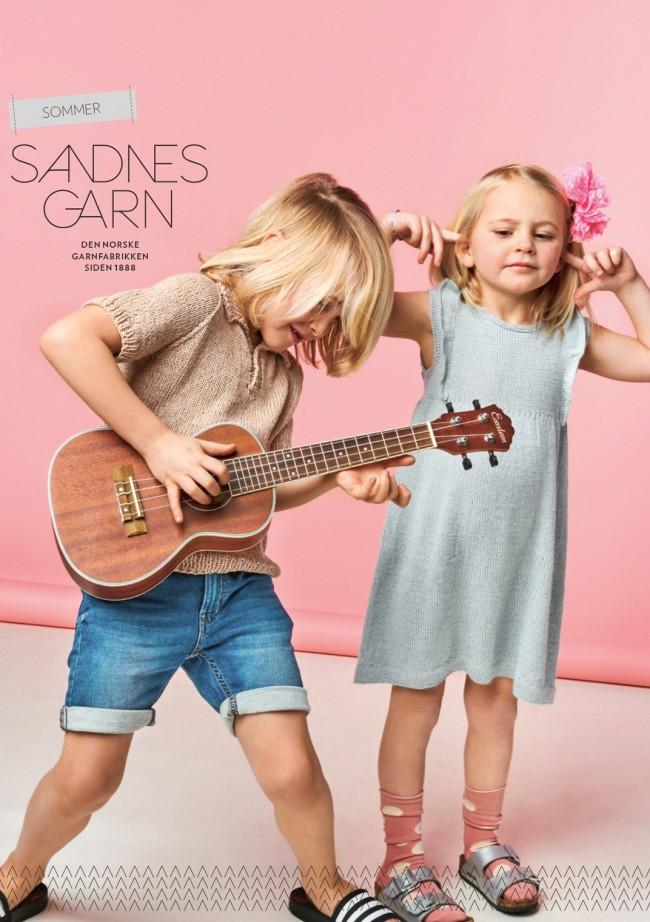 Sandnes 2105, sommar barn