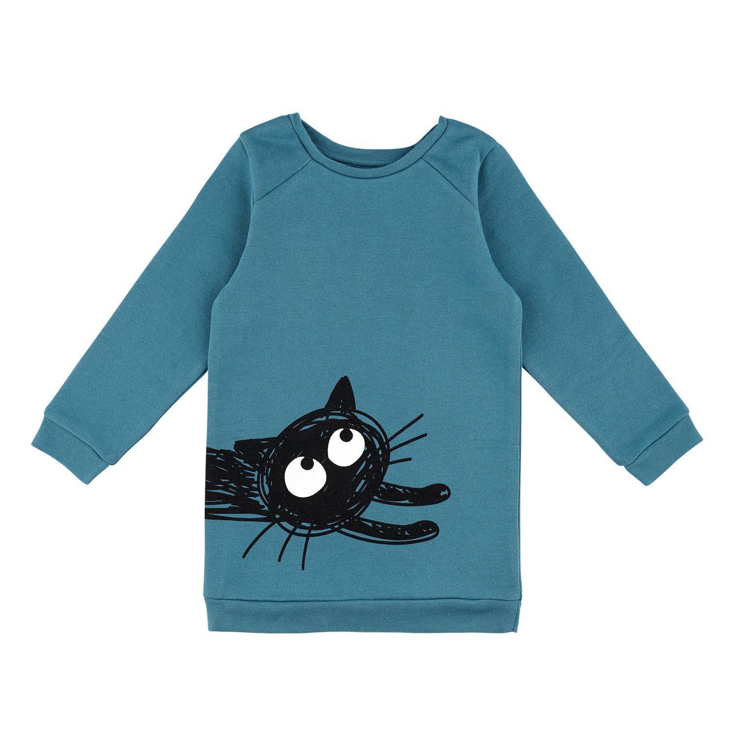 2018 - Köp barnskor   ekologiska barnkläder hos Wildasmå.se fd6bf5bfce792