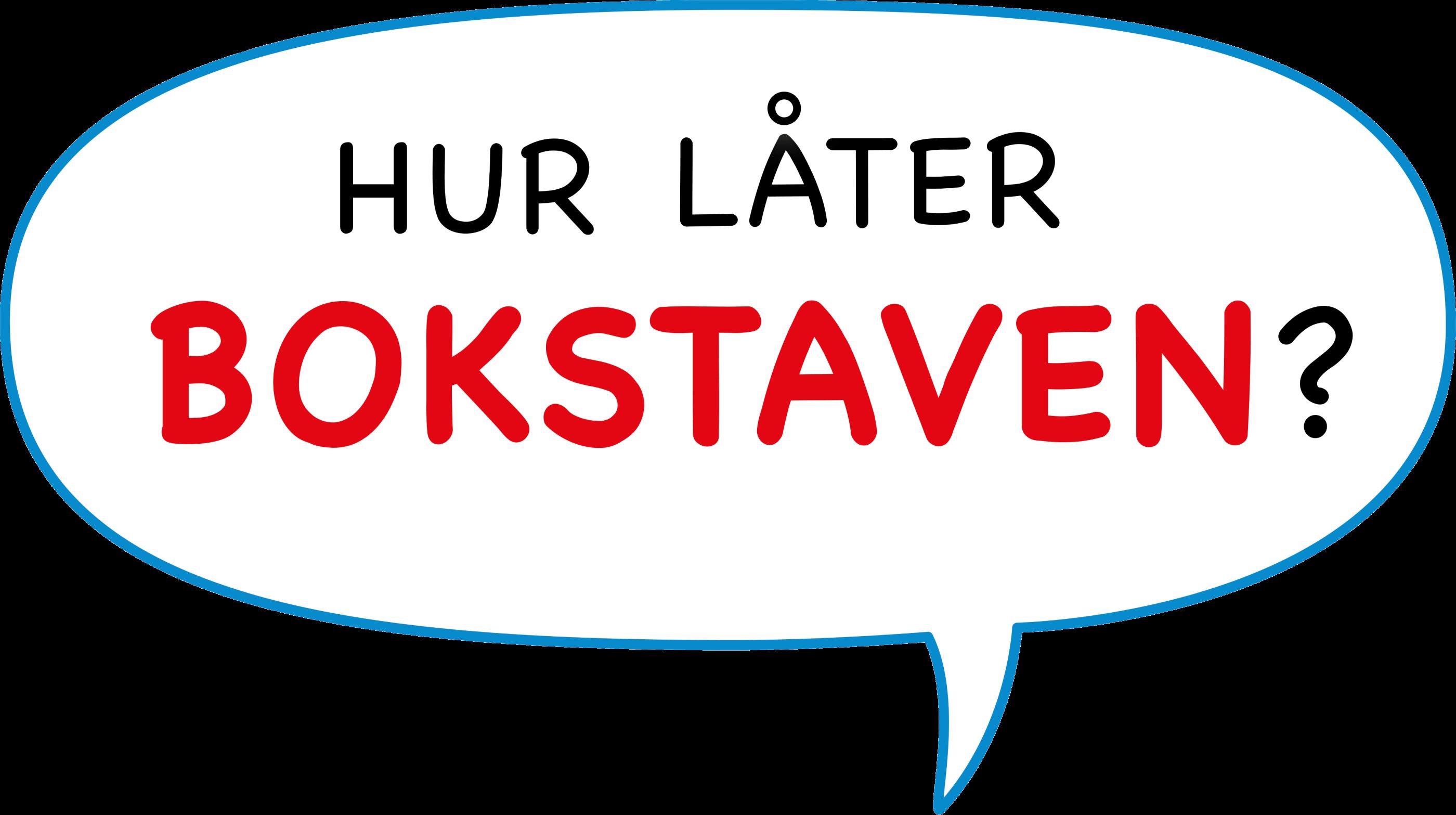 Hurlaterbokstaven_logga_180504