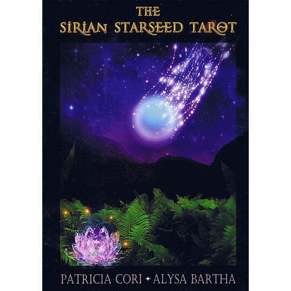 The sirian starseed_1