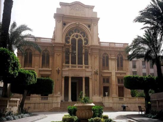 Gobar Synagoge i Damaskus. före kriget
