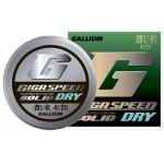 Gallium Giga Speed Solid Serie - Gallium Gigaspeed Solid Dry