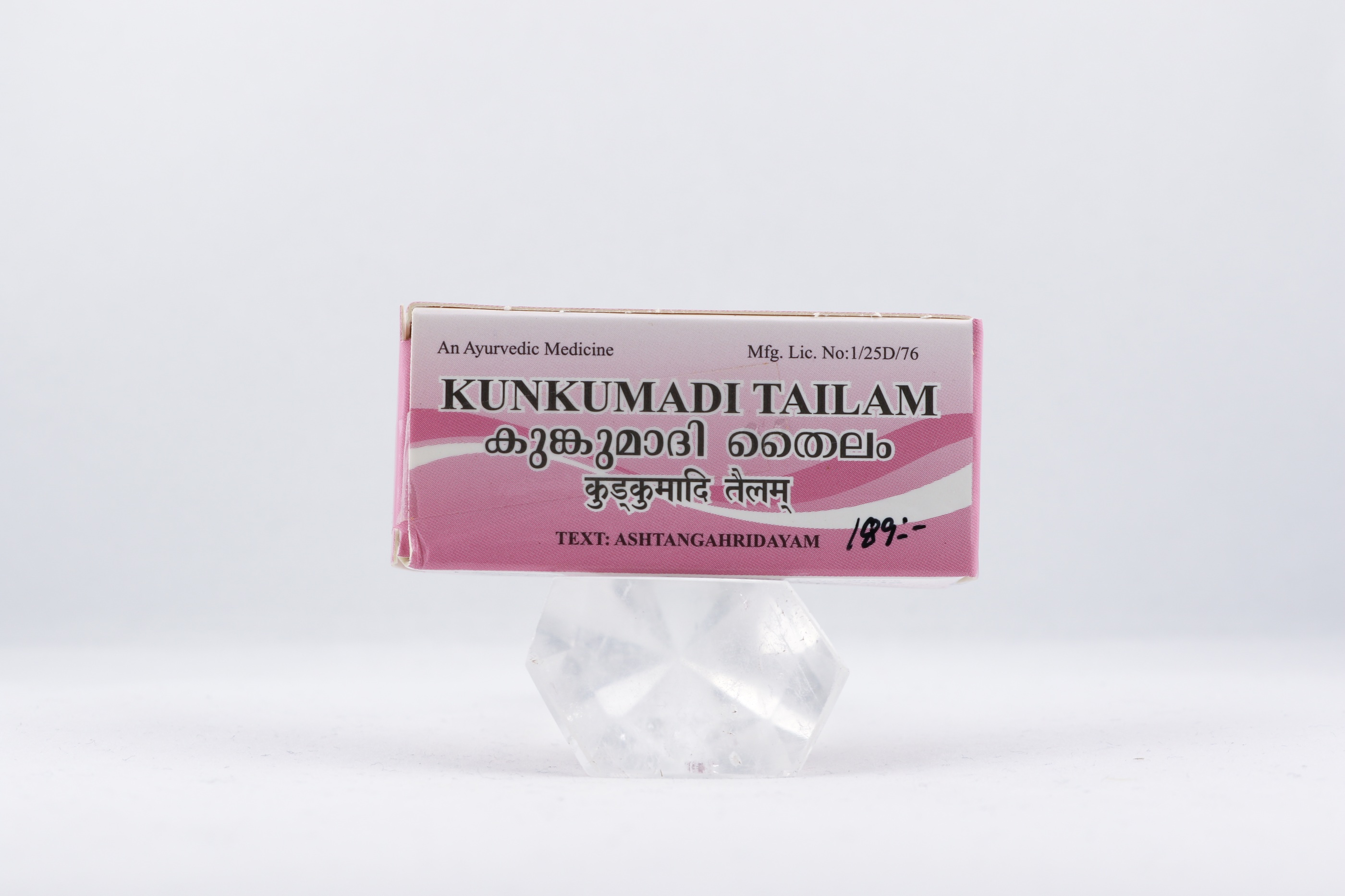 Kunkumadi Tailam wellness ayurveda  halmstad sweden svensk hudvård