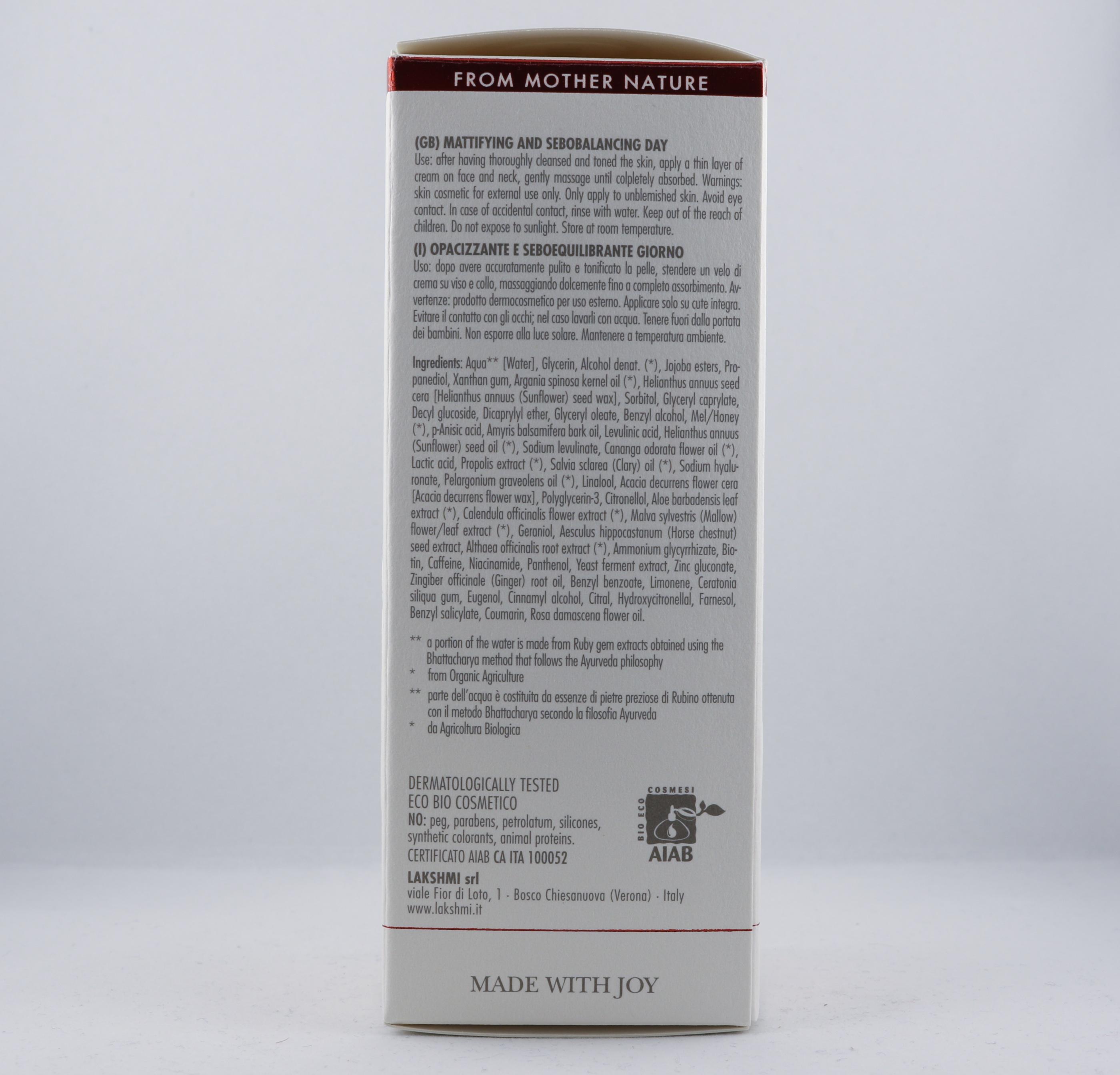 Kapha Ginger Cream wellness ayurveda halmstad sweden svensk hudvård