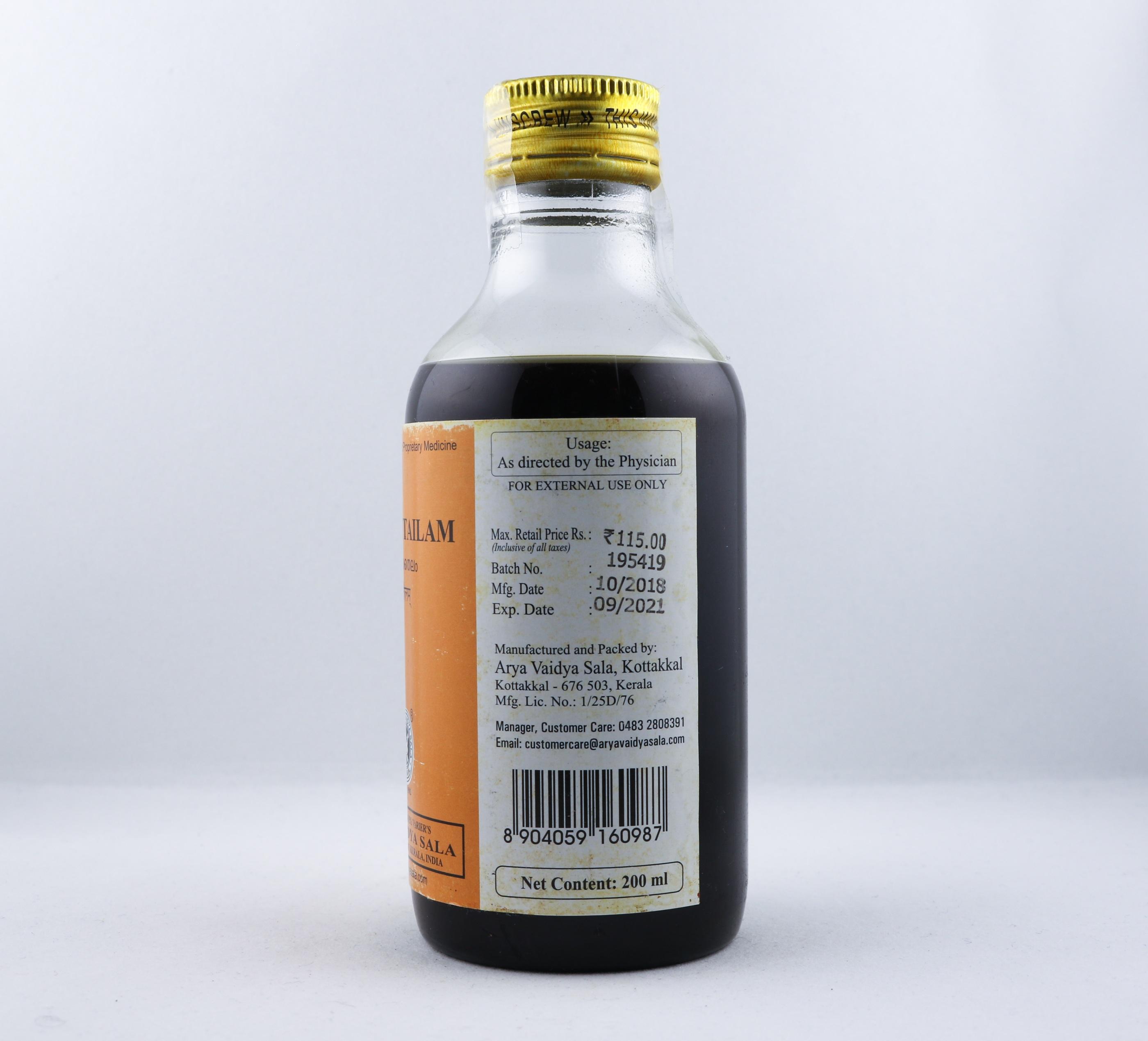 Brahmitailam olja wellness ayurveda halmstad sweden svensk massage olja
