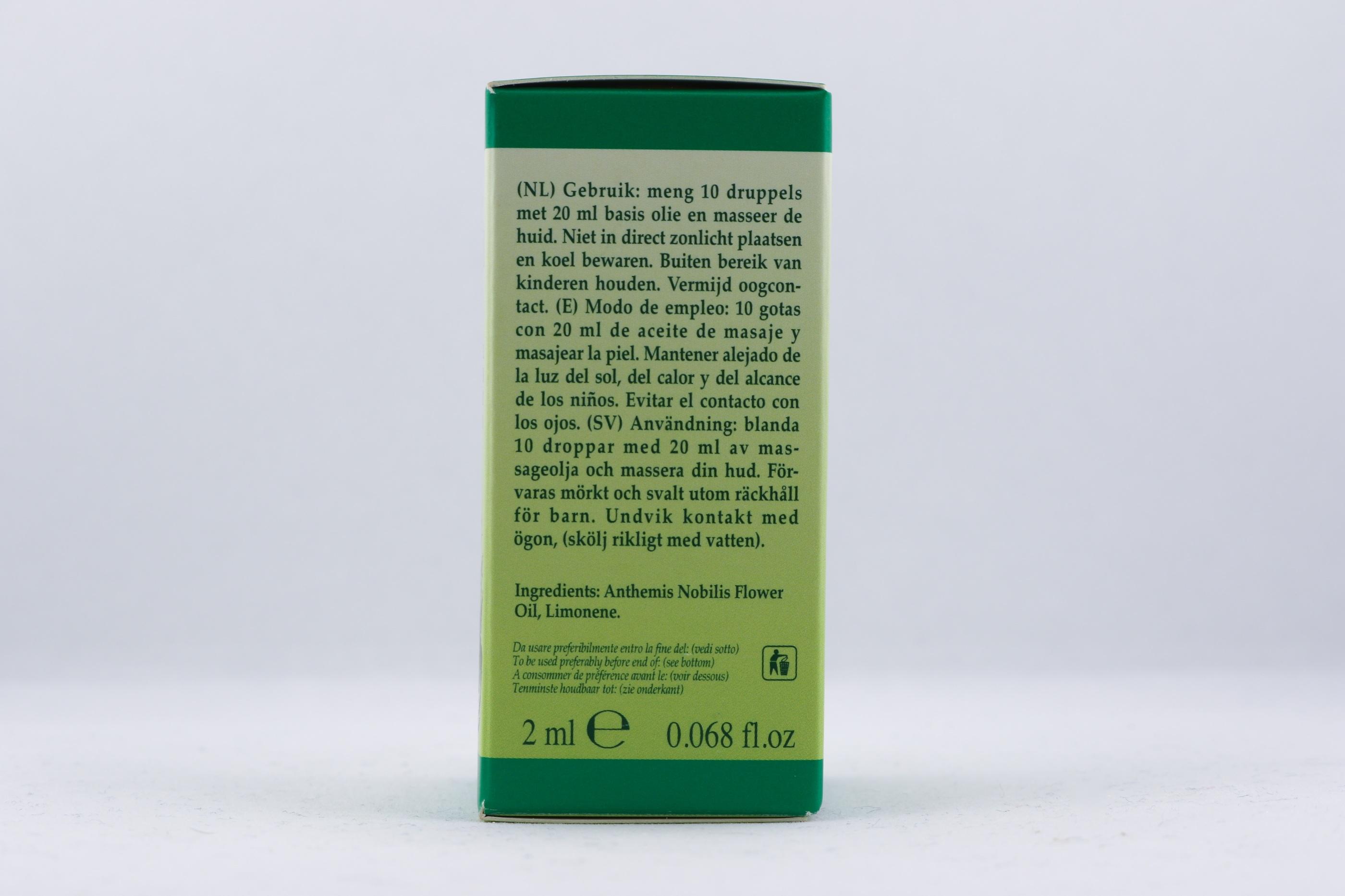 Kamomill wellness ayurveda halmstad sweden svensk eterisk aroma olja
