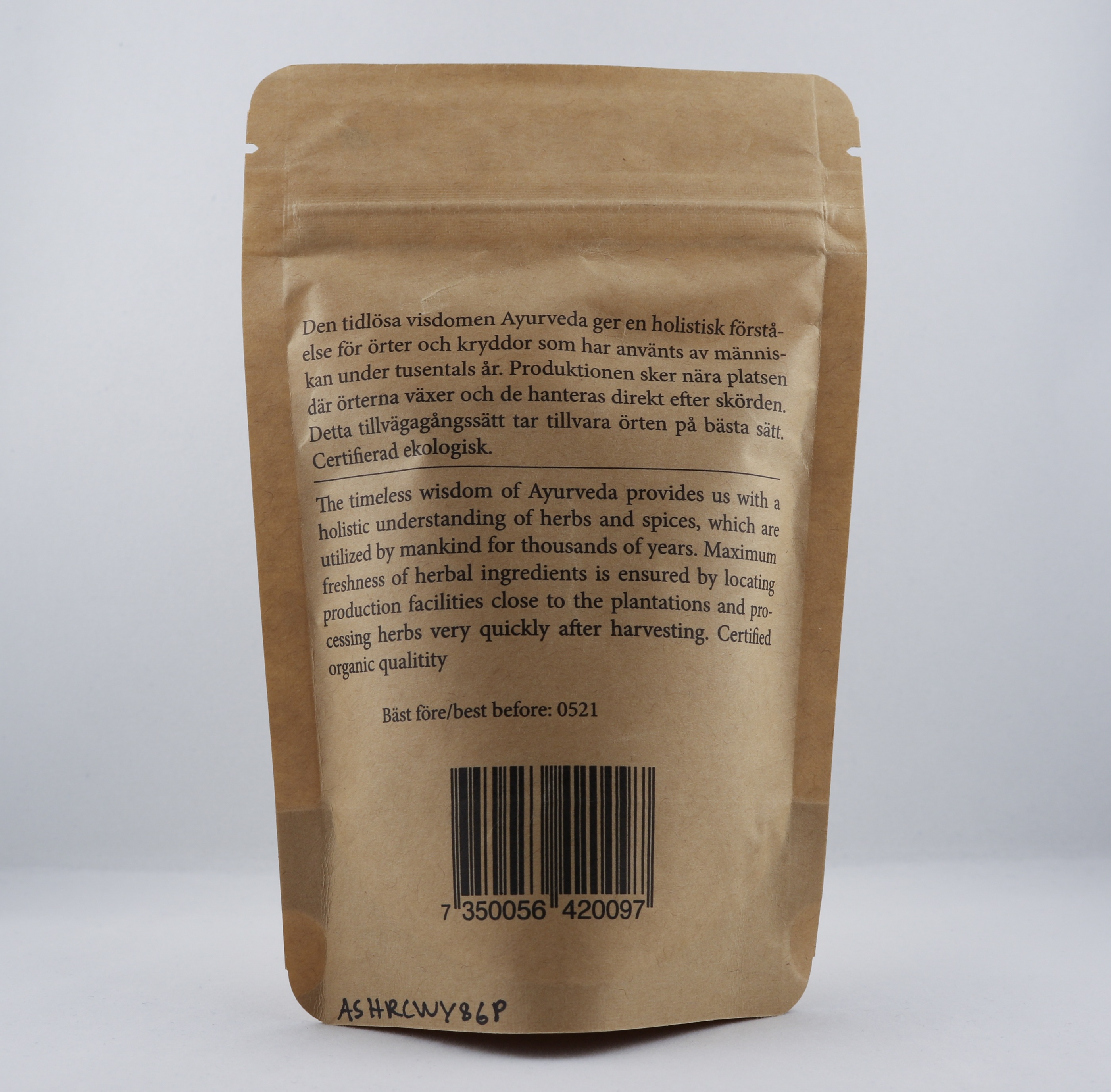 Ashwagandha pulver holistisk homeopati alternativ hälsa eko ekologisk Wellness Ayurveda Halmstadmassören Halmstad Sverige Sweden svensk pulver