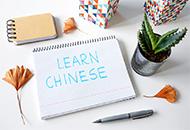 Språkbolaget – översätter till & från kinesiska – www.sprakbolaget.se