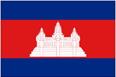 Cambodia car flag