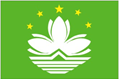 Macao car flag