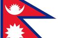 Nepal car flag