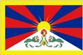 Tibet car flag