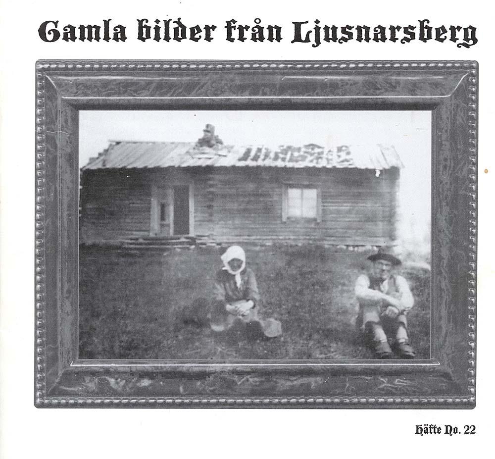 gbfl_22
